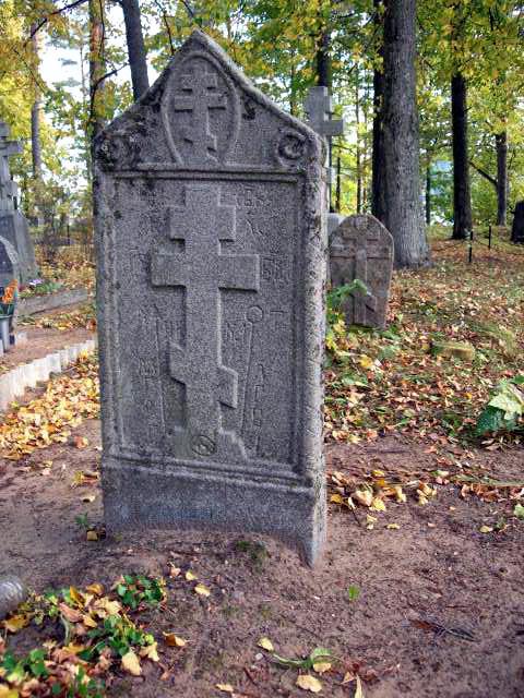 Памятники на могилу для двоих староверы цены на памятники в спб южно сахалинске